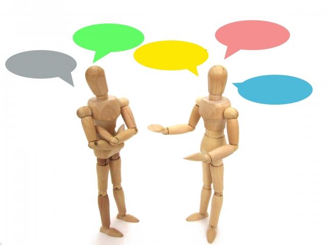 オンライン家庭教師 人間 言語