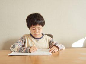 オンライン家庭教師 勉強する意味