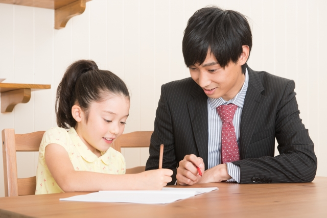 オンライン家庭教師 勉強 基礎