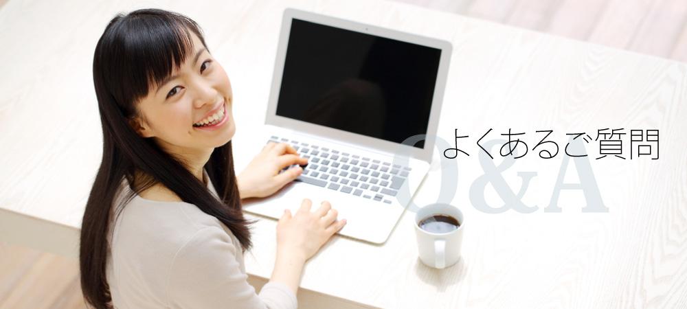 おすすめオンライン家庭教師「コネット」