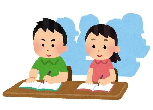 オンライン家庭教師 中学生 補習塾