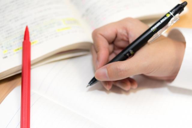 オンライン家庭教師 理科 基礎 復習