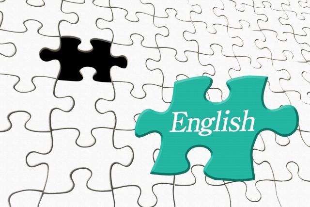 オンライン家庭教師 中学英語 初期