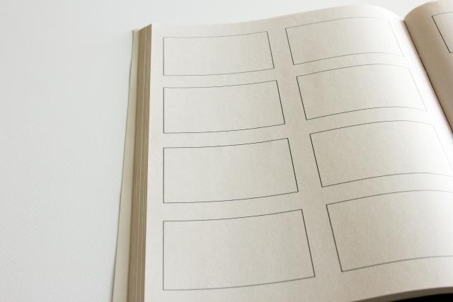 オンライン家庭教師 歴史 漫画 高校受験