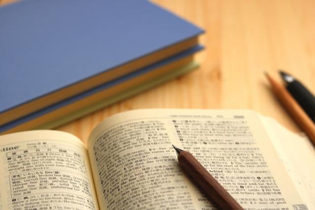 オンライン家庭教師 高校受験 英語 不規則動詞
