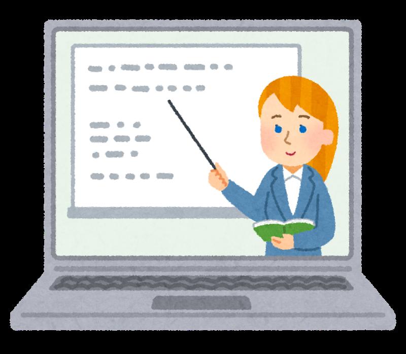 オンライン家庭教師 中3 数学