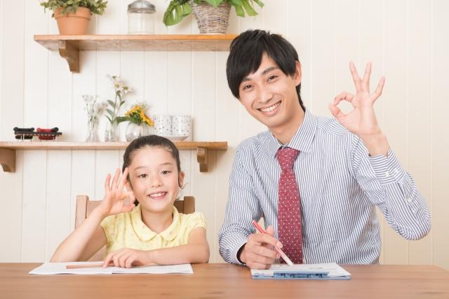 オンライン家庭教師 個人指導 学習 計画
