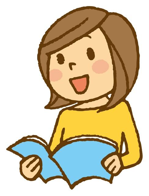 オンライン家庭教師 国語 教科書 音読