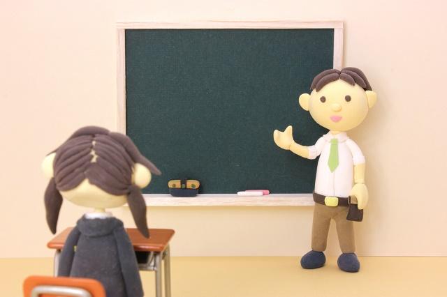 オンライン家庭教師 学習塾 小学生 指導
