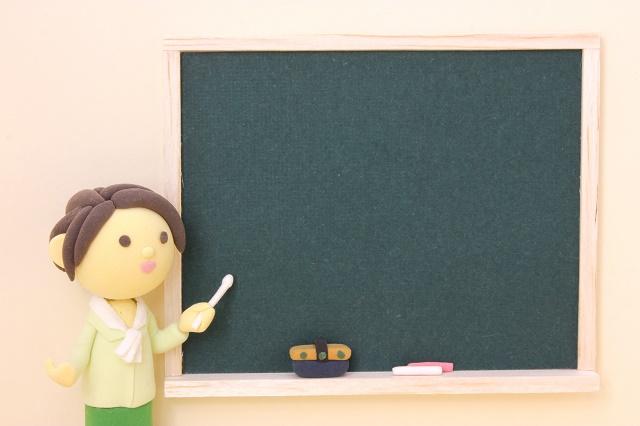 オンライン家庭教師 中学校 数学 副教材