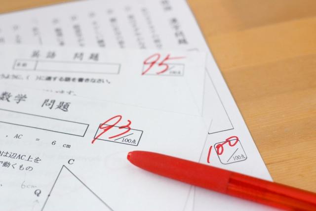 オンライン家庭教師 中学校 数学 成績