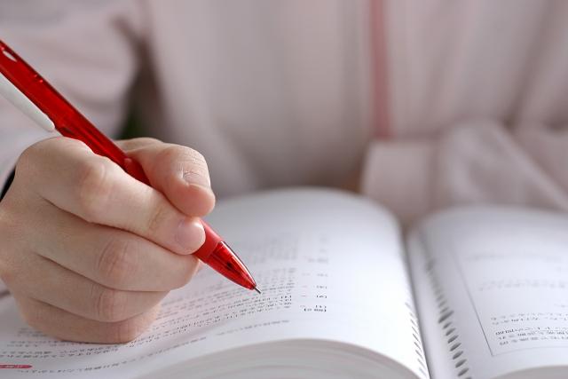 オンライン家庭教師 問題集 勉強
