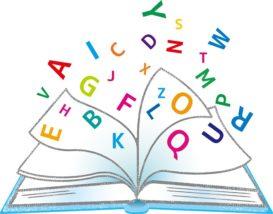オンライン家庭教師 英語 成績 受験