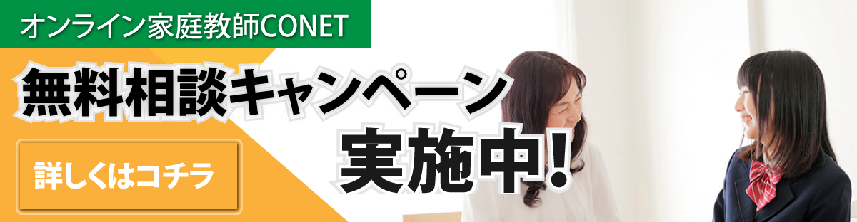 muryou-banner2